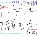 mitsumori