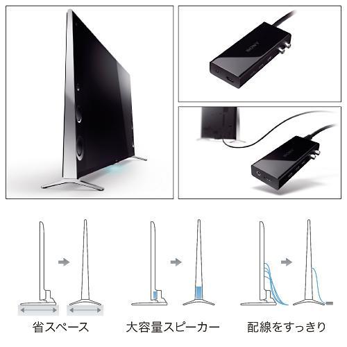 x9200b-speaker1