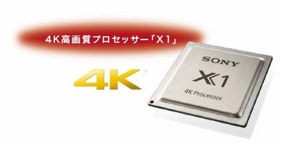 x1-8500c