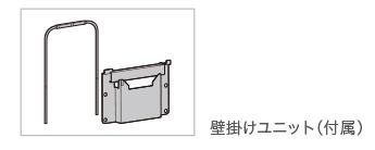 X9000C-unit