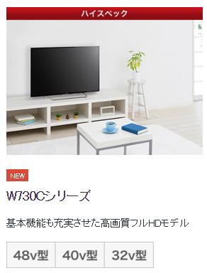 W730C-products