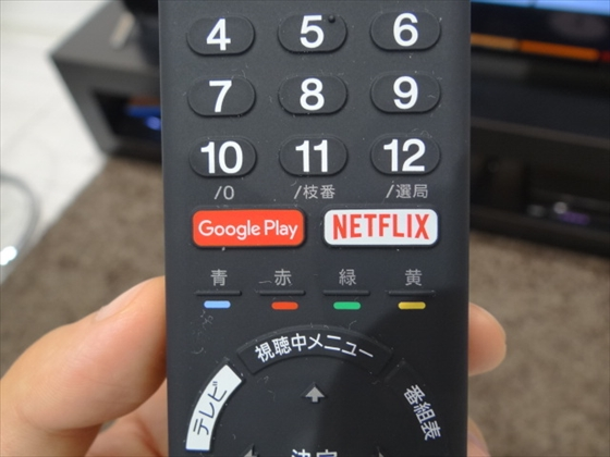2016-remote2
