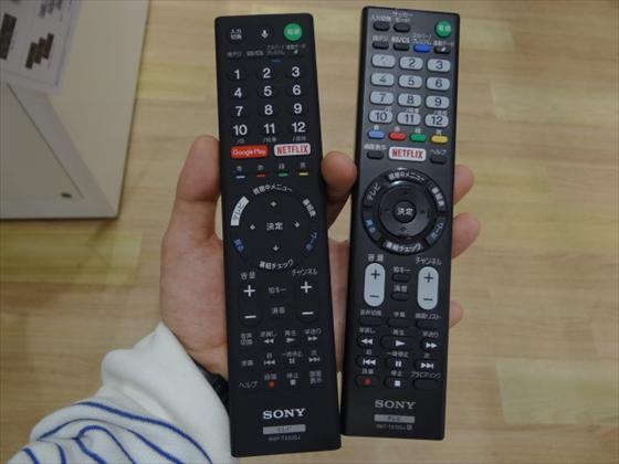 2016-remote3