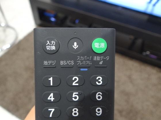 2016-remote4