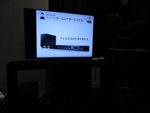 ソニーストア名古屋のホームシアターセミナー(HT-NT5)に参加してきました。