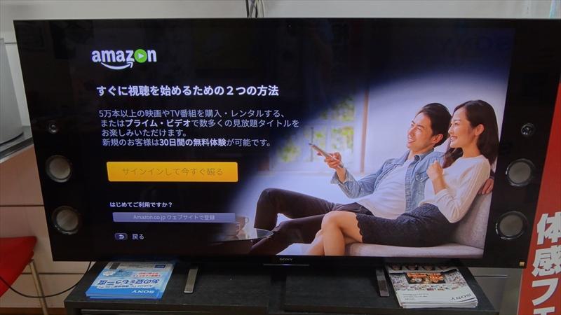 amazon-video001