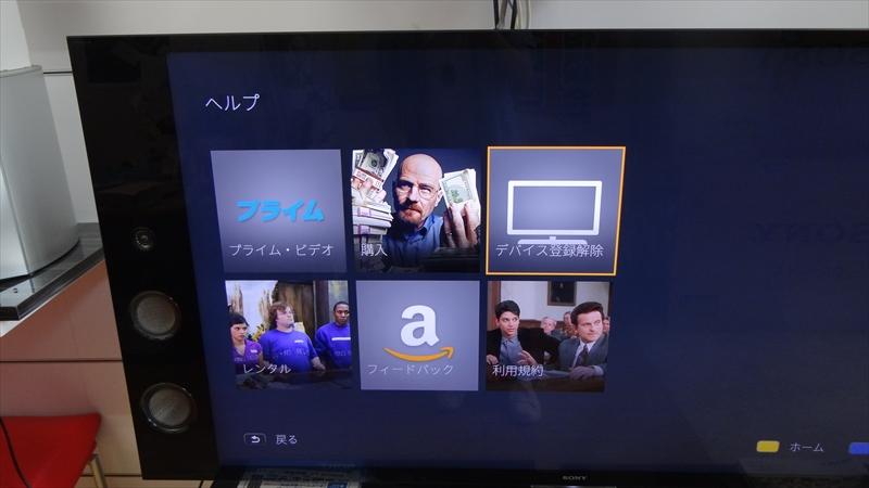 amazon-video008