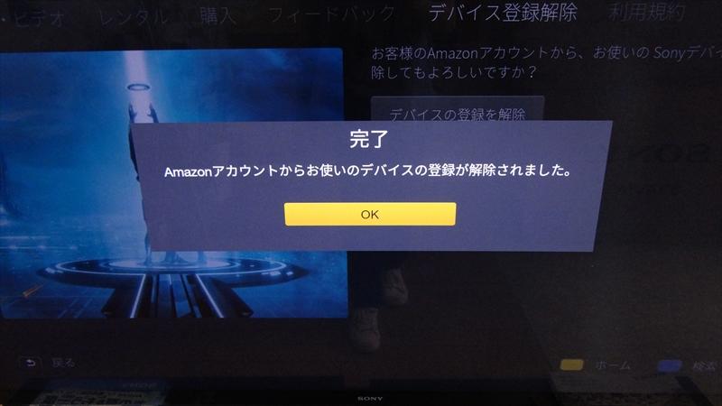 amazon-video021