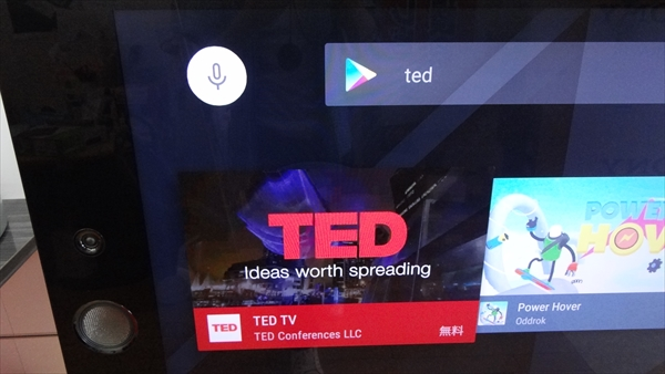 ted021