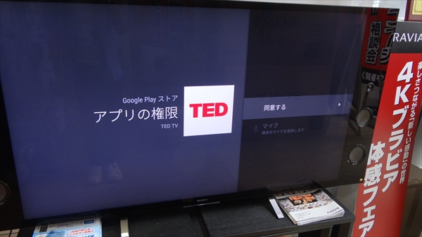 ted023