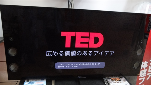 ted026