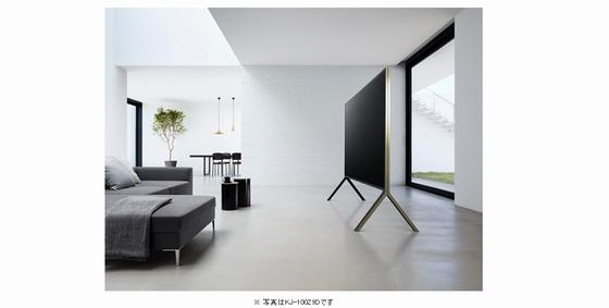 100z9d-image