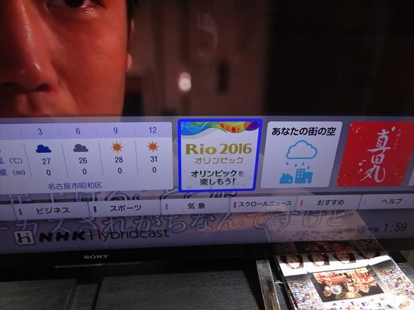 rio4k004
