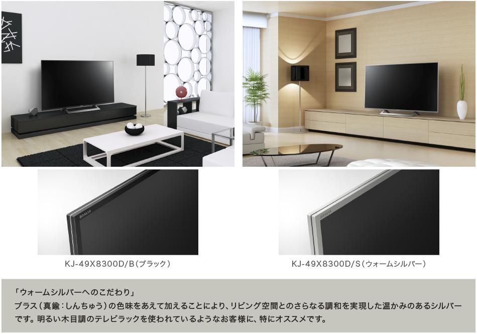 y_kj-x8300d_design