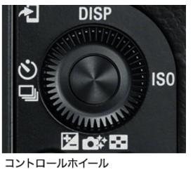 a6000-control