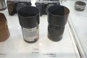 記録から表現へ。単焦点レンズ「SEL50F18」で初心者からステップアップ!